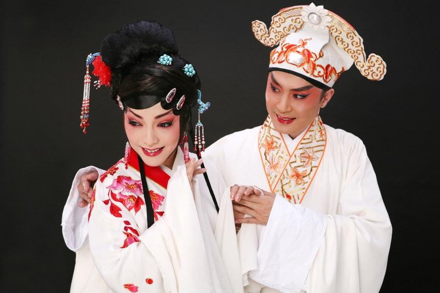 Peking társkereső jelenet vasai randevú